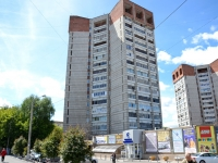 Perm, Popov st, house 27. Apartment house