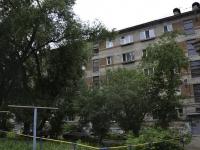 Пермь, улица Связистов, дом 20. многоквартирный дом