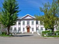 Пермь, улица Связистов, дом 22. школа №72