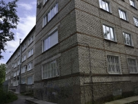 Perm, Svyazistov st, house 24. multi-purpose building