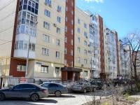 Пермь, улица Связистов, дом 5. многоквартирный дом