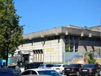 Perm, Gazeta Zvezda st, house 38. Social and welfare services