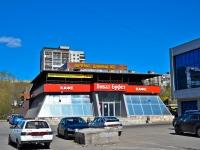 Пермь, улица Крисанова, дом 12Б. кафе / бар