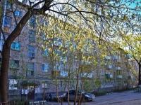 Пермь, улица Крисанова, дом 18А. многоквартирный дом