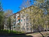 Пермь, улица Крисанова, дом 18Б. многоквартирный дом