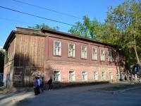 Пермь, улица Крисанова, дом 22. общежитие Пермского фармацевтического училища