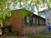 Perm, hostel Пермского фармацевтического училища, Krisanov st, house 22