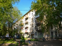 Perm, Krisanov st, house 25. Apartment house