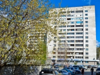 Perm, Krisanov st, house 26Б. Apartment house