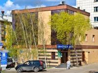 Пермь, улица Крисанова, дом 26. магазин