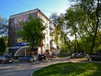Perm, Krisanov st, house 29. Apartment house