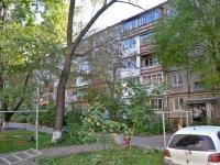 Пермь, улица Крисанова, дом 6. многоквартирный дом