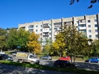 Пермь, улица Крисанова, дом 10. многоквартирный дом