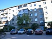 Пермь, улица Крисанова, дом 11. многоквартирный дом