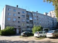 Пермь, улица Крисанова, дом 13. многоквартирный дом