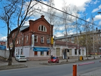Пермь, улица Матросова, дом 5. торговый центр ПОБЕДА