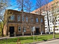 Пермь, улица Матросова, дом 13. школа № 2