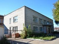 Пермь, улица Матросова, дом 3. поликлиника