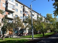 Perm, Matrosov st, house 4. Apartment house