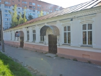 Perm, shopping center ПОБЕДА, Matrosov st, house 5
