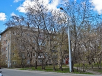 Perm, Monastyrskaya st, house 74. Apartment house
