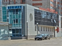 Perm, health center Приоритет, Monastyrskaya st, house 93Б