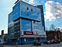 Perm, Monastyrskaya st, house 95Г. office building