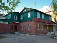 Perm, Monastyrskaya st, house 142. multi-purpose building