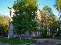 Perm, Monastyrskaya st, house 159. Apartment house