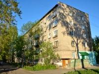 Пермь, улица Монастырская, дом 161. многоквартирный дом