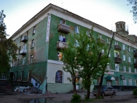 Perm, Monastyrskaya st, house 171. Apartment house