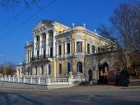 Пермь, улица Монастырская, дом 11. музей Пермский краеведческий музей
