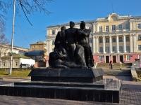 Пермь, монумент