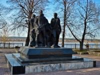 Perm, monument