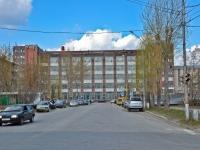 彼尔姆市, 工厂(工场) Телта, ОАО Пермский телефонный завод, Okulov st, 房屋 75