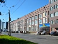 Perm, factory Телта, ОАО Пермский телефонный завод, Okulov st, house 75