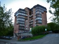 Пермь, проезд Якуба Коласа, дом 5А. многоквартирный дом