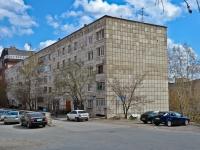 Пермь, проезд Якуба Коласа, дом 5. многоквартирный дом