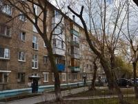 Пермь, проезд Якуба Коласа, дом 6. многоквартирный дом