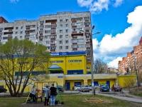 Пермь, проезд Якуба Коласа, дом 9. многоквартирный дом
