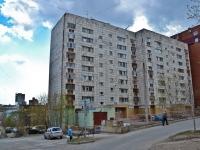 Perm, Yakub Kolas Ln, house 9. Apartment house