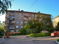 Пермь, проезд Якуба Коласа, дом 10. многоквартирный дом