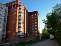 Пермь, проезд Якуба Коласа, дом 11. многоквартирный дом