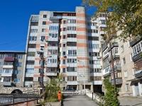 Пермь, проезд Якуба Коласа, дом 1. многоквартирный дом