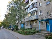 Пермь, проезд Якуба Коласа, дом 3. многоквартирный дом