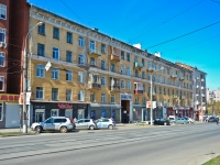Perm, Borchaninov st, house 1. Apartment house