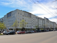 Perm, Borchaninov st, house 2. Apartment house
