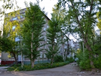 Perm, Borchaninov st, house 4. Apartment house