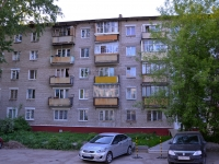 Perm, Borchaninov st, house 6. Apartment house
