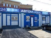 Пермь, улица Борчанинова, дом 65А. бытовой сервис (услуги) Автомойка